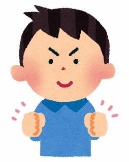 """""""これから郁男"""""""